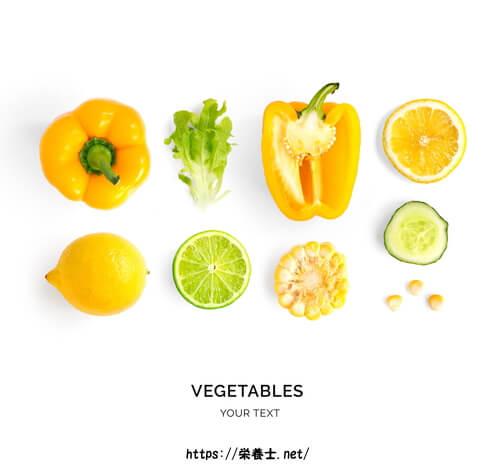 ピーマン・レタス・レモン、黄色の野菜と果物